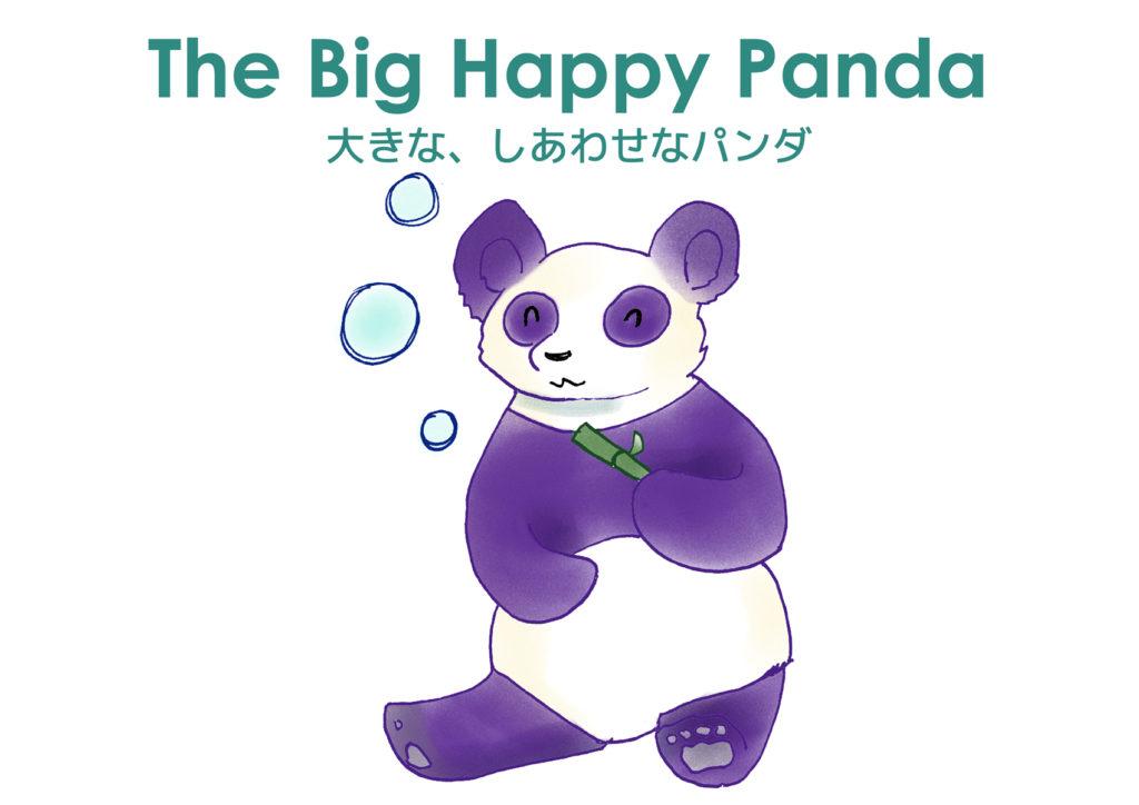 Big Happy Panda